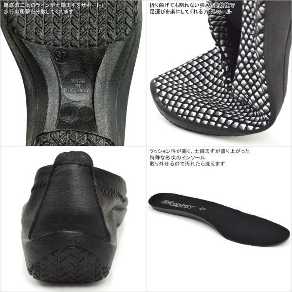 バレエパンプス バレエシューズ 靴 レディース レディス 歩きやすい 40代 50代 60代 疲れない バレリーナ ジオ1 アルコペディコ GEO1|carron|09