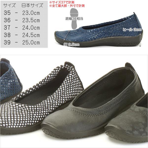 バレエパンプス バレエシューズ 靴 レディース レディス 歩きやすい 40代 50代 60代 疲れない バレリーナ ジオ1 アルコペディコ GEO1|carron|10