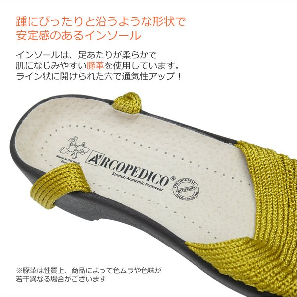 サンダル レディース 履きやすい 歩きやすい レディス バックストラップ アルコペディコ ARCOPEDICO 本革レザーインソール シャープ ブランド brand|carron|11