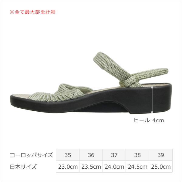 サンダル レディース 履きやすい 歩きやすい レディス バックストラップ アルコペディコ ARCOPEDICO 本革レザーインソール シャープ ブランド brand|carron|16