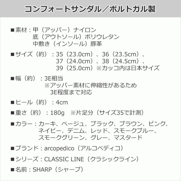 サンダル レディース 履きやすい 歩きやすい レディス バックストラップ アルコペディコ ARCOPEDICO 本革レザーインソール シャープ ブランド brand|carron|17