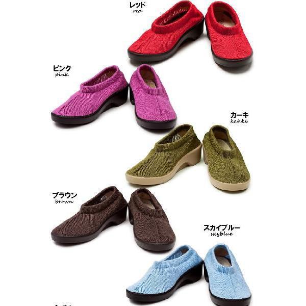 コンフォートシューズ レディース パンプス 痛くない 大きいサイズ ぺたんこ フラット ローヒール ラウンドトゥ 黒 靴 アルコペディコ|carron|02