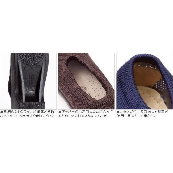 アルコペディコ コンフォートシューズ レディース パンプス 痛くない 大きいサイズ ぺたんこ フラット ローヒール ラウンドトゥ 黒 靴|carron|04