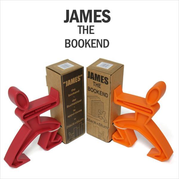 ブックエンド ブックスタンド ロンドン発 black+blum ジェームズ ザ ブックエンド James the bookend|carron|02