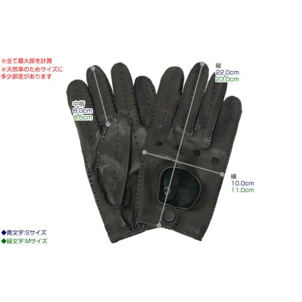ドライビンググローブ 本革 革手袋 メンズ Men's 防寒 バイク 薄い イタリア製 羊革 レザー S M 皮 長指 フルフィンガー|carron|05