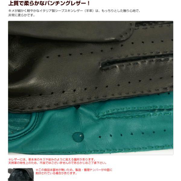 ドライビンググローブ 本革 革手袋 メンズ Men's 防寒 バイク 薄い イタリア製 羊革 レザー S M 皮 長指 フルフィンガー|carron|06
