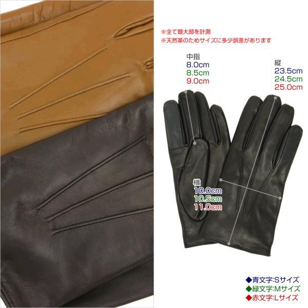 スマホ手袋 メンズ Men's 革手袋 スマートフォン対応 カシミヤライニング イタリア製 お洒落 本革 レザーグローブ シンプル|carron|08