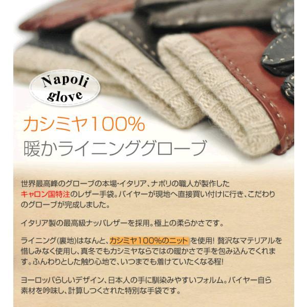 スマホ手袋 メンズ Men's 革手袋 スマートフォン対応 カシミヤライニング イタリア製 お洒落 本革 レザーグローブ シンプル|carron|09