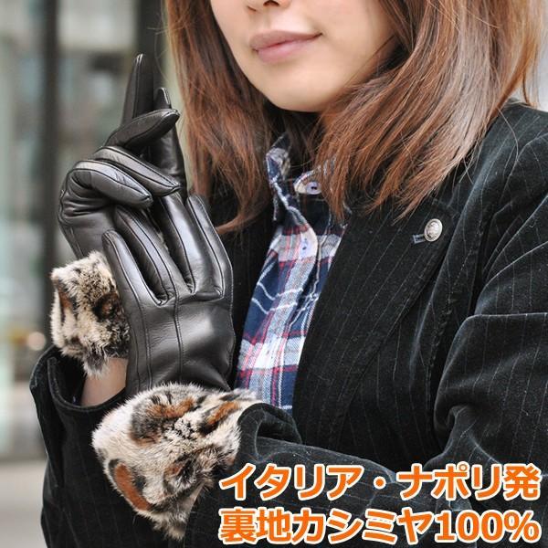 手袋 レディース ブランド 暖かい 本革レザー カシミヤライニング イタリア製 ラビットファーカフグローブ レディス brand|carron