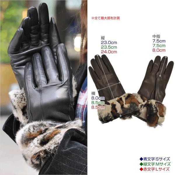 手袋 レディース ブランド 暖かい 本革レザー カシミヤライニング イタリア製 ラビットファーカフグローブ レディス brand|carron|05