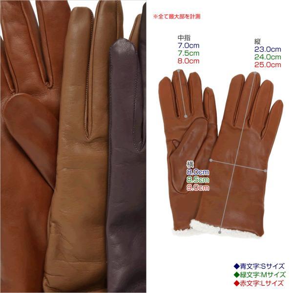 革手袋 レディース レディス カシミヤライニング ボア カフ イタリア製 本革 レザーグローブ|carron|09