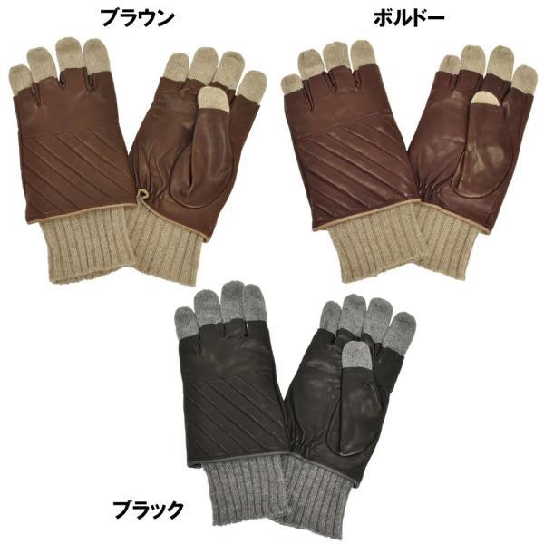 革手袋 メンズ Men's 半指 ハーフフィンガー ウールライニング イタリア製 本革レザー|carron|03