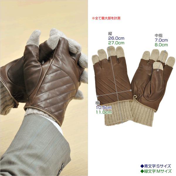 革手袋 メンズ Men's 半指 ハーフフィンガー ウールライニング イタリア製 本革レザー|carron|06