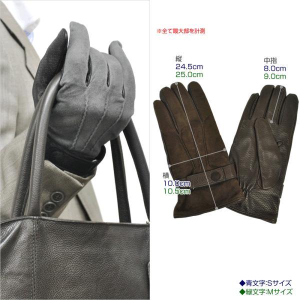 革手袋 メンズ Men's カシミヤライニング イタリア製 本革 スエードレザーグローブ パンチング ベルト付 carron 05