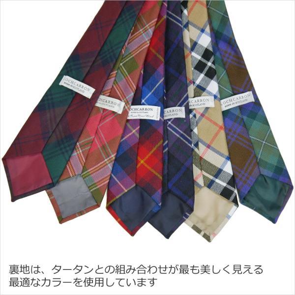 ネクタイ メンズ ブランド タータンチェック柄 ロキャロン レディース レディス ウール100% 英国スコットランド製 Lochcarron of Scotland Men's brand|carron|05