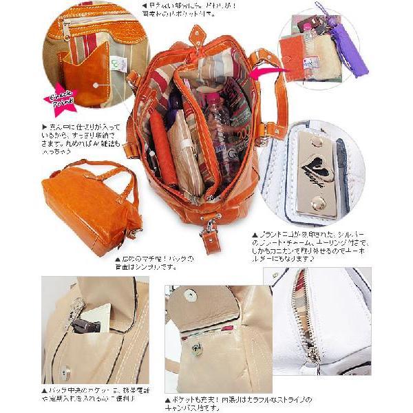 2WAYショルダーバッグ レディース レディス ボストンバッグ ラウンドファスナー本革レザー 斜め掛け イタリア製 MEGGHI ジーン bag|carron|03