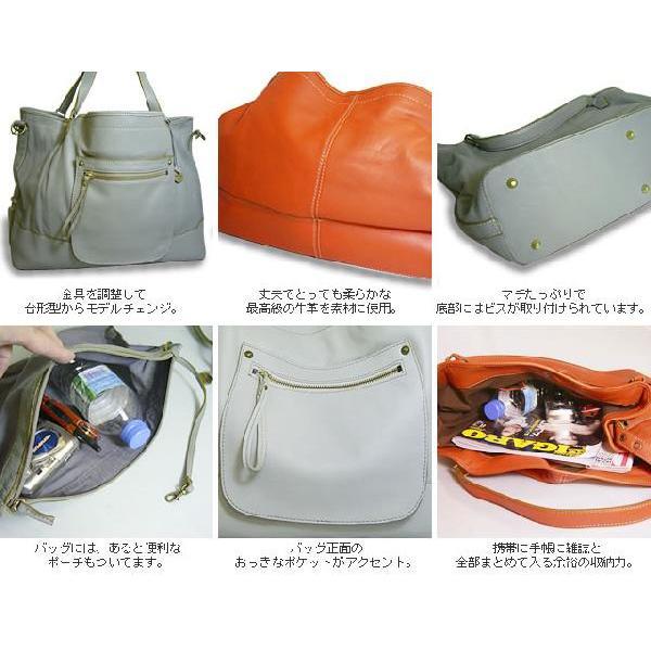 ショルダーバッグ レディース レディス ブラック 通勤 牛革 本革レザー 2WAY エディターズバッグ RABEANCO ジェネローゾ bag|carron|05