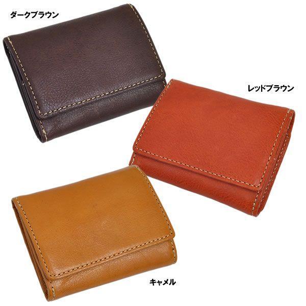 コンパクト 三つ折り財布 レディース レディス ベジタブルレザー 全3色 carron 03