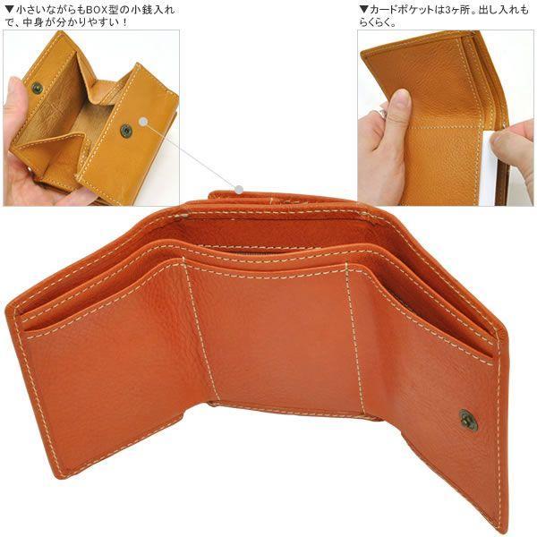 コンパクト 三つ折り財布 レディース レディス ベジタブルレザー 全3色 carron 04