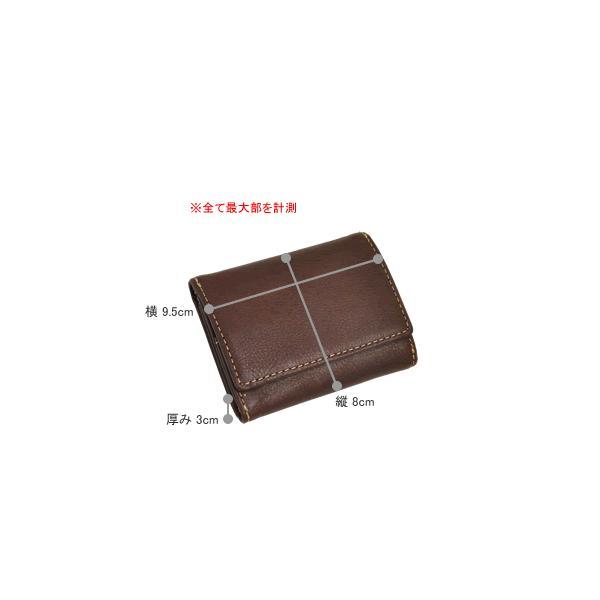 コンパクト 三つ折り財布 レディース レディス ベジタブルレザー 全3色 carron 05