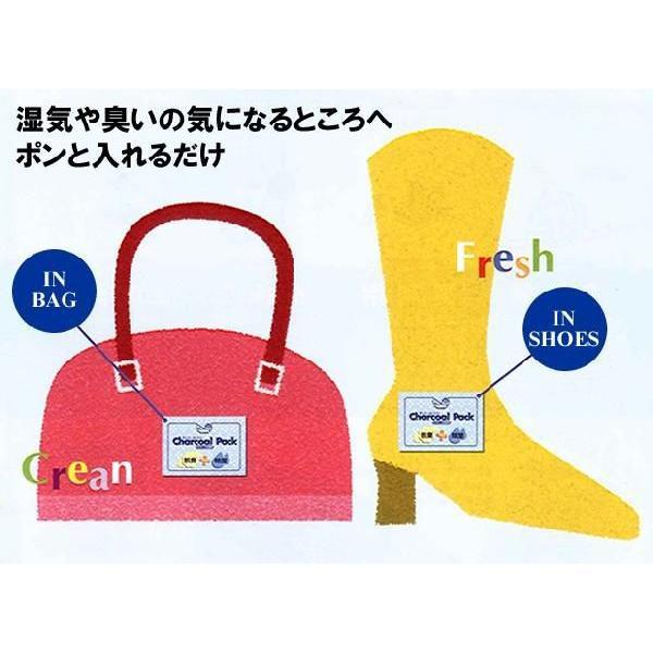 消臭剤 除湿剤脱臭 チャコールパック 靴・バッグ セラミック炭 10個セット|carron|05