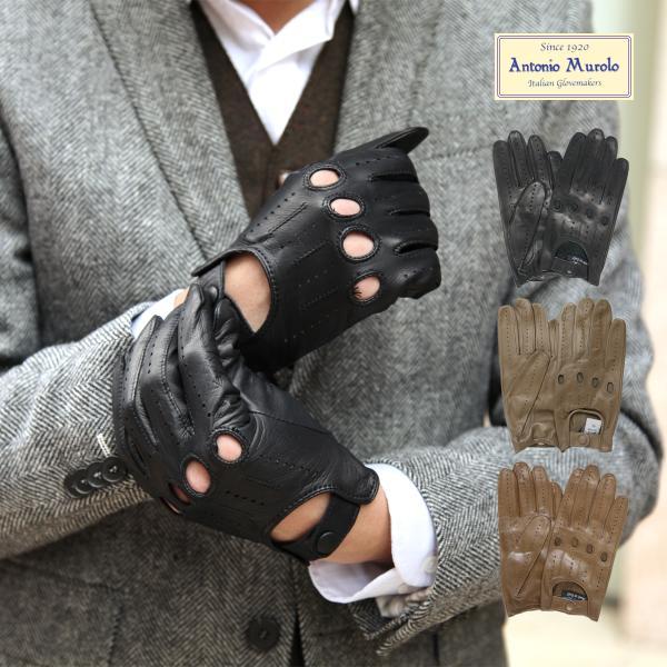 ドライビンググローブ 手袋 メンズ Men's 五本指 防寒 本革 皮 あったか 暖かい レザー イタリア 紳士用 AntonioMurolo|carron