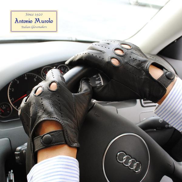ドライビンググローブ 手袋 メンズ Men's 五本指 防寒 本革 皮 あったか 暖かい レザー イタリア 紳士用 AntonioMurolo|carron|04