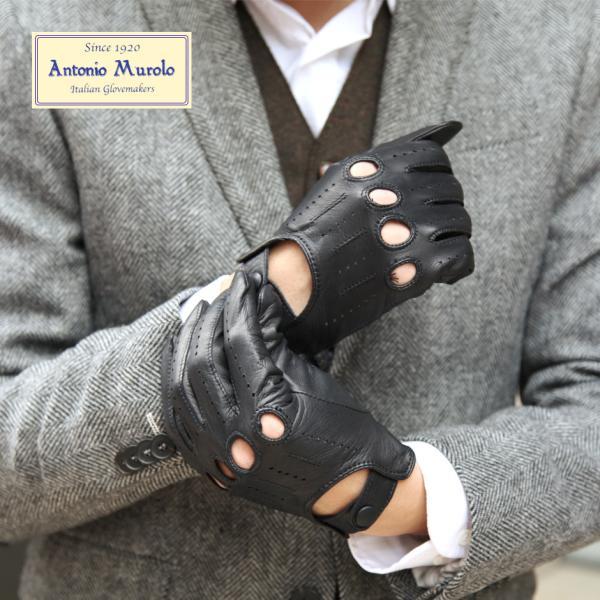 ドライビンググローブ 手袋 メンズ Men's 五本指 防寒 本革 皮 あったか 暖かい レザー イタリア 紳士用 AntonioMurolo|carron|05