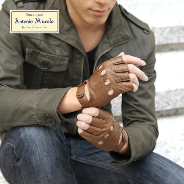 ドライビンググローブ 半指 手袋 メンズ グローブ 指なし 指切り 防寒 革 皮 てぶくろ あったか 暖かい レザー 革手袋 皮手袋 本革 イタリア AntonioMurolo|carron|02