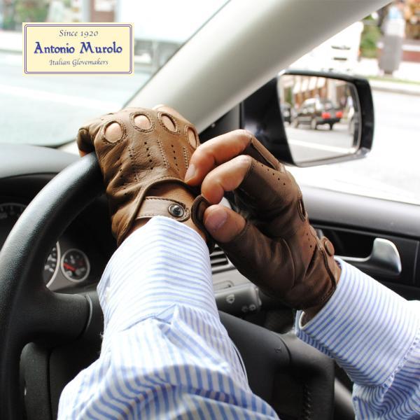 ドライビンググローブ 半指 手袋 メンズ グローブ 指なし 指切り 防寒 革 皮 てぶくろ あったか 暖かい レザー 革手袋 皮手袋 本革 イタリア AntonioMurolo|carron|04