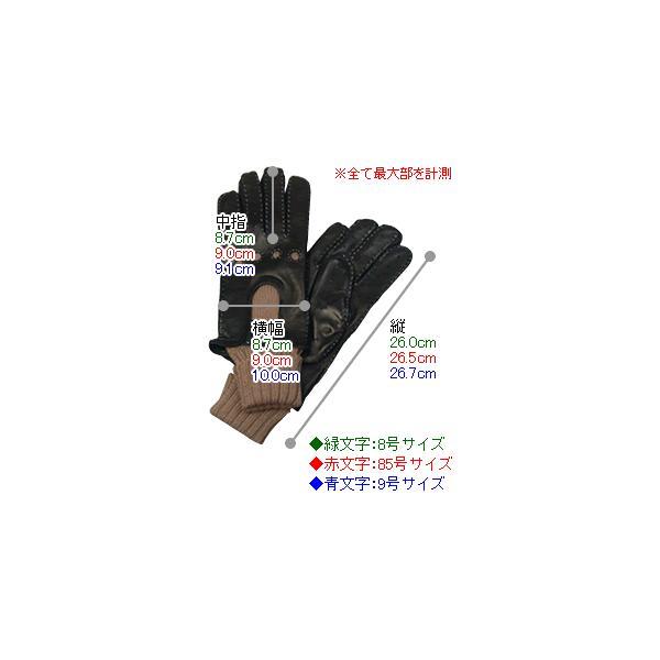 メンズ Men's ドライビンググローブ 革手袋 紳士用 本革 ナッパレザー ウール コンビ イタリア製 AntonioMurolo|carron|02