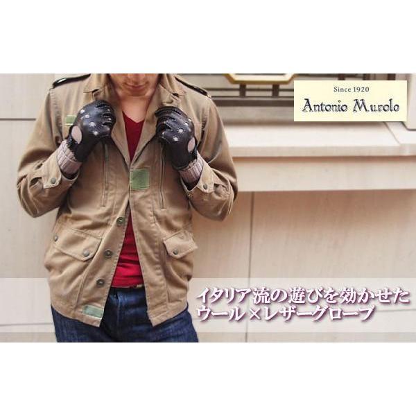 メンズ Men's ドライビンググローブ 革手袋 紳士用 本革 ナッパレザー ウール コンビ イタリア製 AntonioMurolo|carron|04