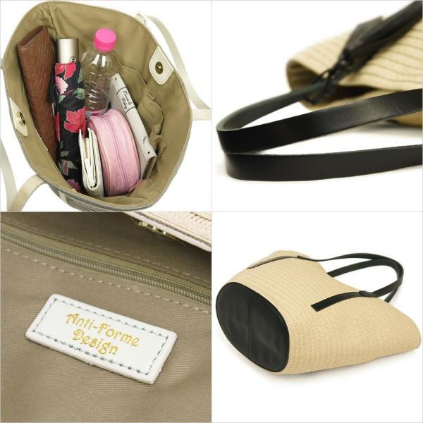 かごバッグ レディース レディス トートバッグ 軽量 ペーパー パナマ風 レザーハンドル Anti-Forme Design マリエル bag