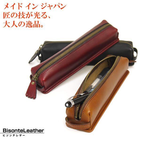 デスクペンケース おしゃれ 革 筆箱 無地 シンプル 卓上 国産 ビゾンテレザー 10本用 全3色|carron|05