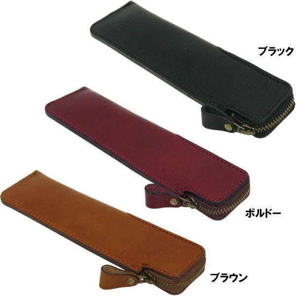 スマートペンケース おしゃれ 国産 本革 ビゾンテレザー 2本用 全3色 メンズ Men's レディース レディス|carron|03