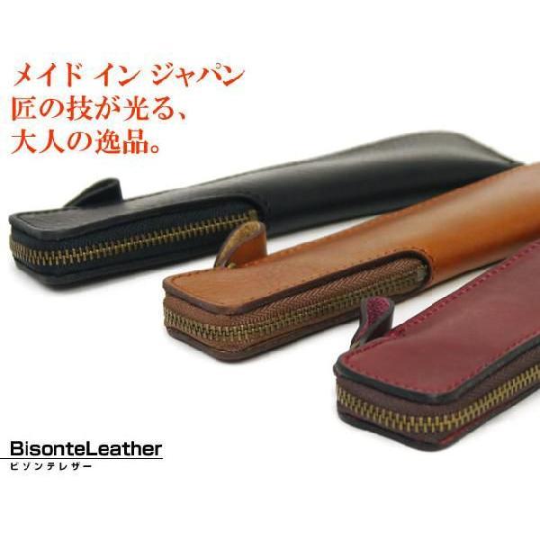 スマートペンケース おしゃれ 国産 本革 ビゾンテレザー 2本用 全3色 メンズ Men's レディース レディス|carron|05