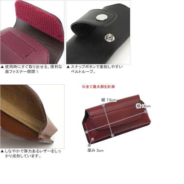 スマートフォンケース スマホケース 横型 国産 本革 ビゾンテレザー メンズ Men's レディース レディス 全3色|carron|04