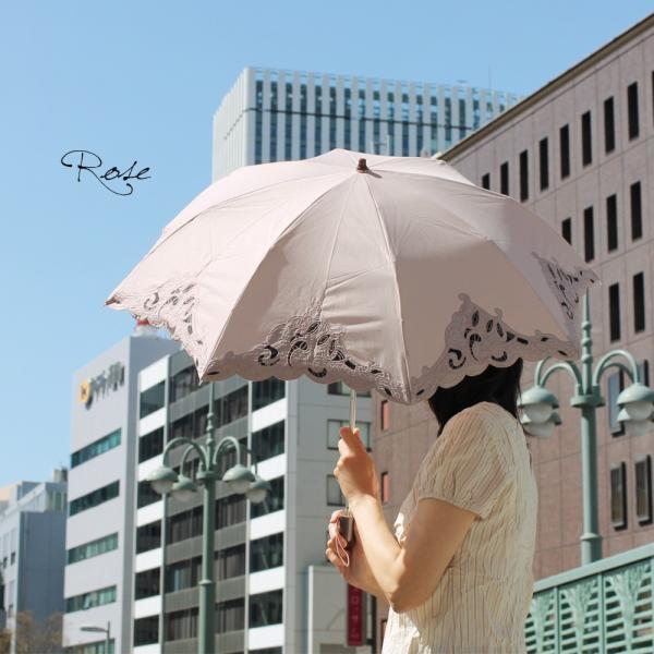日傘 折りたたみ傘 晴雨兼用 レディース レディス UV 50cm 8本骨 レース エンブロイダリー|carron|02