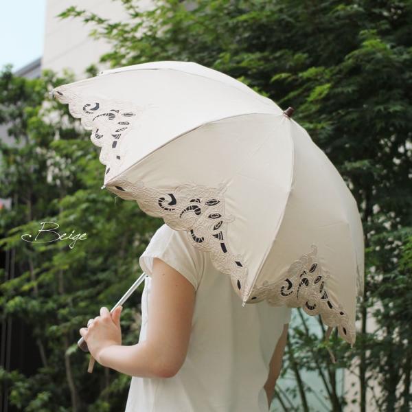 日傘 折りたたみ傘 晴雨兼用 レディース レディス UV 50cm 8本骨 レース エンブロイダリー|carron|03