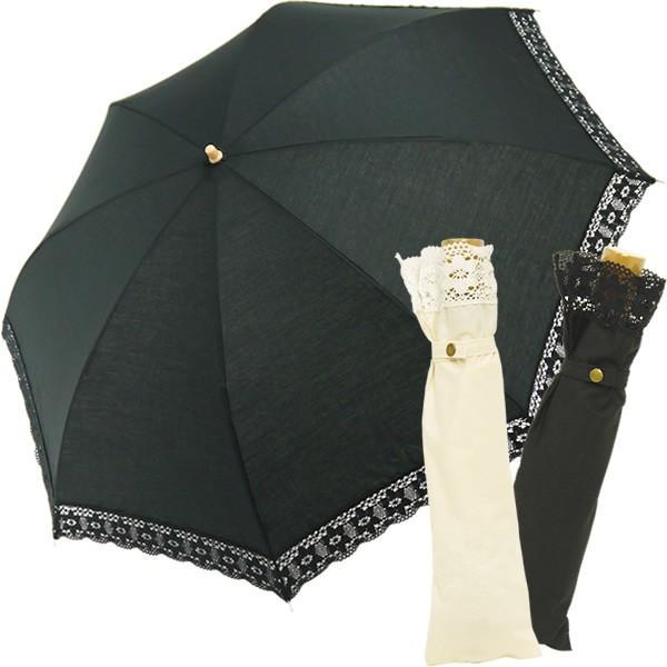 晴雨兼用傘 日傘 折りたたみ傘 レディース レディス 雨傘 かさ 傘 レイン 軽量 晴雨 晴雨兼用折り畳み傘 折りたたみ日傘 レース雨傘 折りたたみ 傘|carron