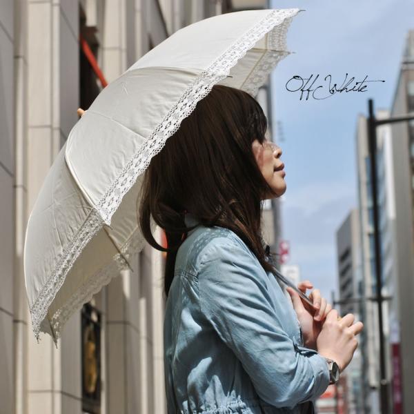 晴雨兼用傘 日傘 折りたたみ傘 レディース レディス 雨傘 かさ 傘 レイン 軽量 晴雨 晴雨兼用折り畳み傘 折りたたみ日傘 レース雨傘 折りたたみ 傘|carron|02
