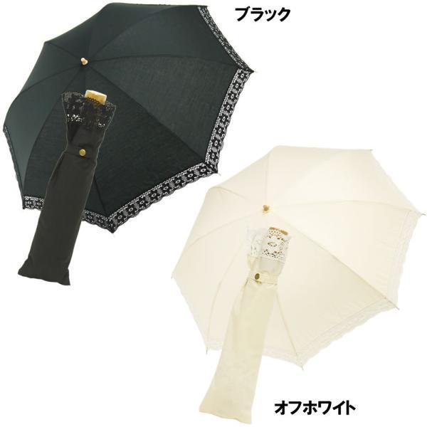 晴雨兼用傘 日傘 折りたたみ傘 レディース レディス 雨傘 かさ 傘 レイン 軽量 晴雨 晴雨兼用折り畳み傘 折りたたみ日傘 レース雨傘 折りたたみ 傘|carron|03