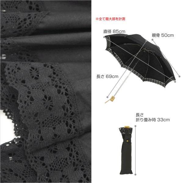 晴雨兼用傘 日傘 折りたたみ傘 レディース レディス 雨傘 かさ 傘 レイン 軽量 晴雨 晴雨兼用折り畳み傘 折りたたみ日傘 レース雨傘 折りたたみ 傘|carron|05