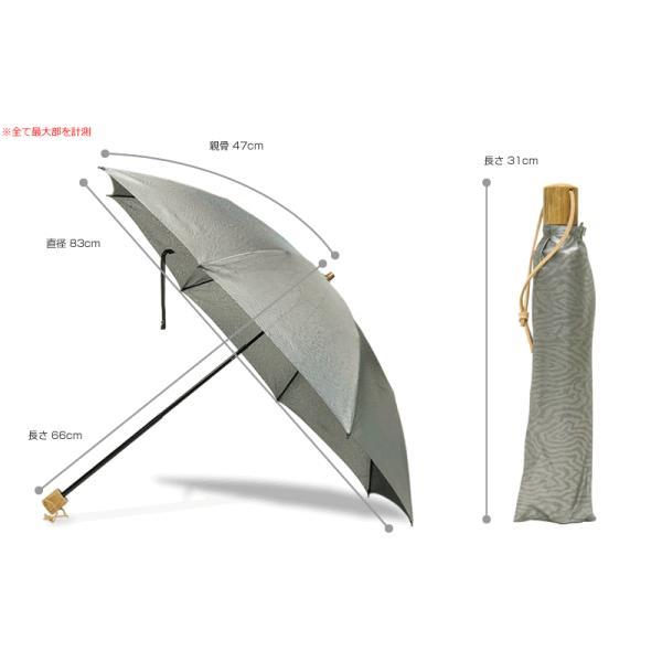 スパッタリング 日傘 ヌーベルジャポネ 折りたたみ傘 遮光 遮熱 軽量 折り畳み 丈夫 UV ブランド brand メンズ Men's レディース レディス 日本製|carron|11