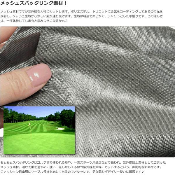 スパッタリング 日傘 ヌーベルジャポネ 折りたたみ傘 遮光 遮熱 軽量 折り畳み 丈夫 UV ブランド brand メンズ Men's レディース レディス 日本製|carron|10