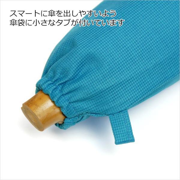 晴雨兼用折りたたみ傘 8本骨 丈夫 日傘 レディース レディス 軽量 日本製 おしゃれ 雨傘 UV コットンピケ スライドショート バンブーハンドル タッセル|carron|12