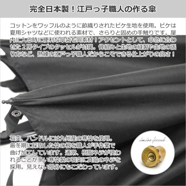 晴雨兼用折りたたみ傘 8本骨 丈夫 日傘 レディース レディス 軽量 日本製 おしゃれ 雨傘 UV コットンピケ スライドショート バンブーハンドル タッセル|carron|15