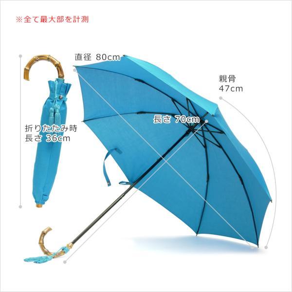 晴雨兼用折りたたみ傘 8本骨 丈夫 日傘 レディース レディス 軽量 日本製 おしゃれ 雨傘 UV コットンピケ スライドショート バンブーハンドル タッセル|carron|16