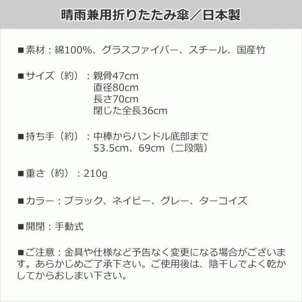 晴雨兼用折りたたみ傘 8本骨 丈夫 日傘 レディース レディス 軽量 日本製 おしゃれ 雨傘 UV コットンピケ スライドショート バンブーハンドル タッセル|carron|17