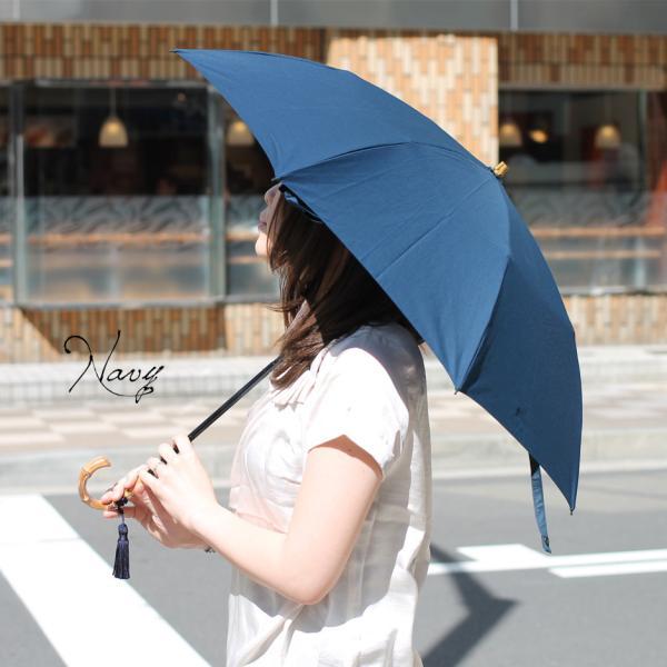 晴雨兼用折りたたみ傘 8本骨 丈夫 日傘 レディース レディス 軽量 日本製 おしゃれ 雨傘 UV コットンピケ スライドショート バンブーハンドル タッセル|carron|04